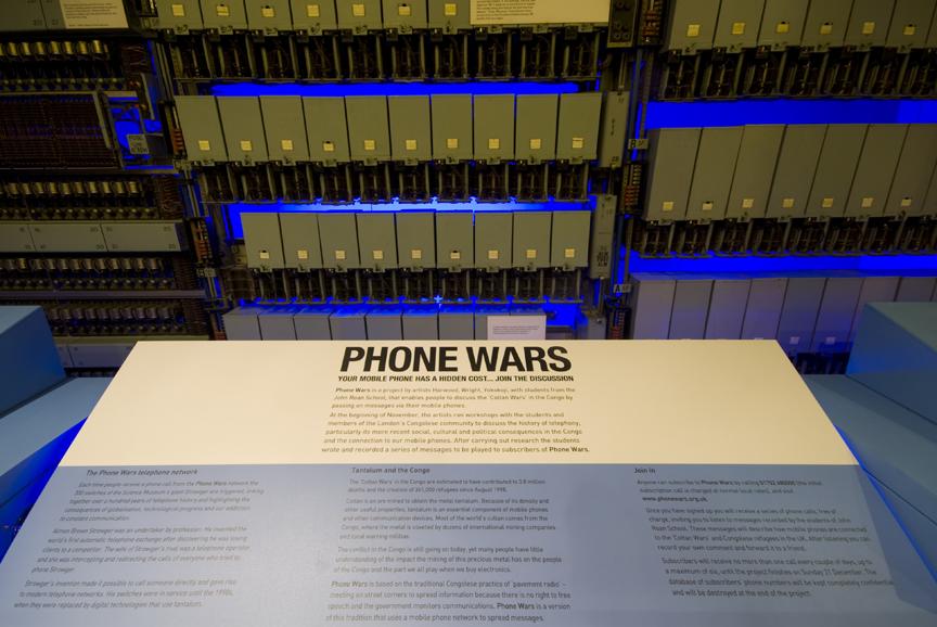 Phonewars 6
