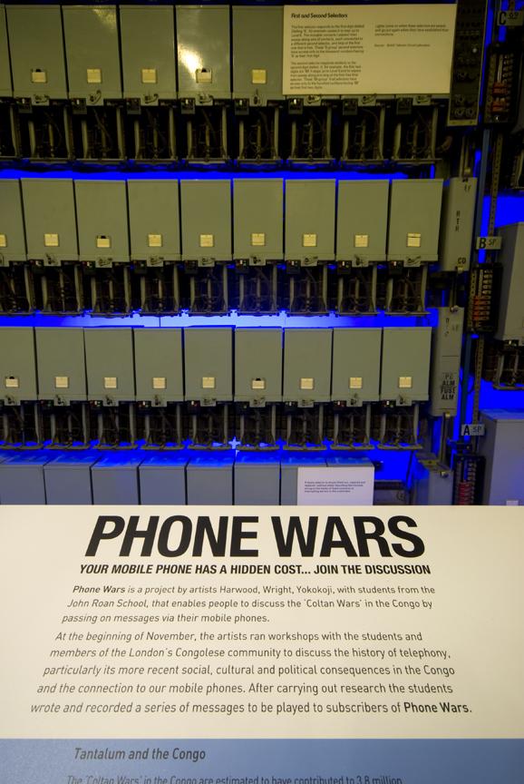 Phonewars 7